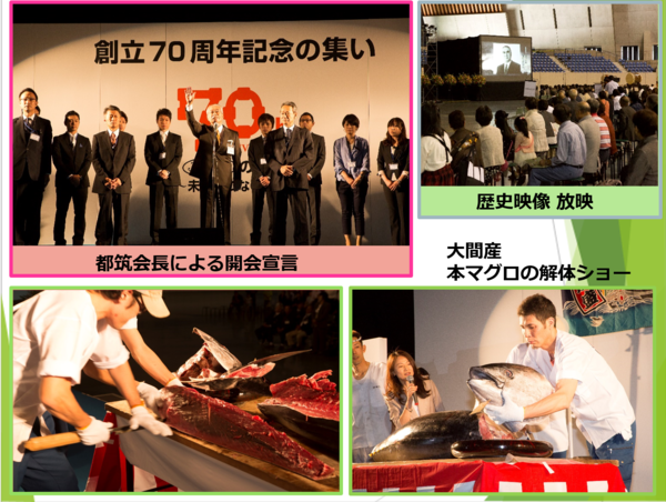 ④70th.png