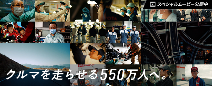 675×275.png